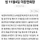 https://www.sookmyungusa.com:443/gnu5/data/file/Act/thumb-1626299240_bwkz3RUo_861bc400fa13f56a24ef2d5c48d5228c34f4cd7c_80x80.png